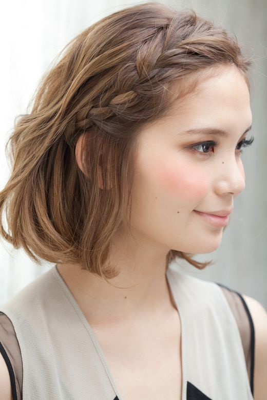 idées coiffure frange qui repousse
