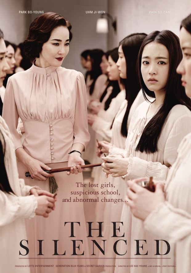 the-silenced_main-poster_eng