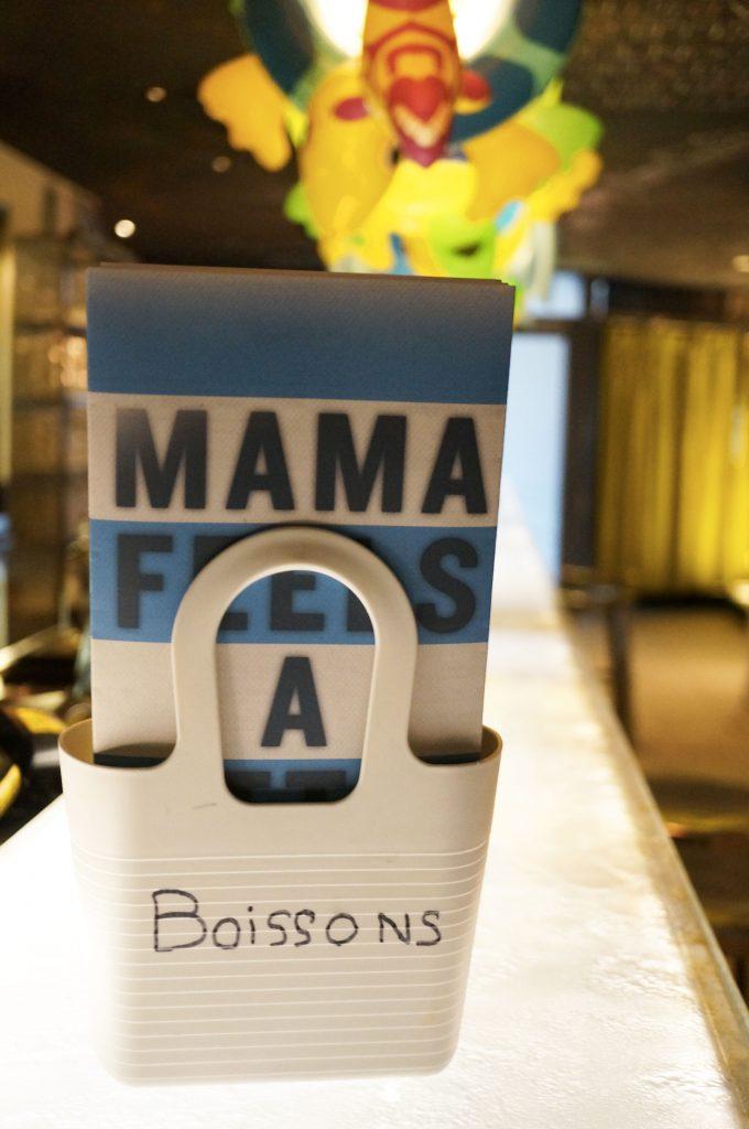 mama shelter marseille cocktails printemps 2017